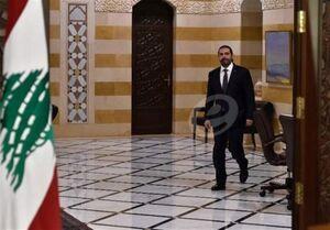 لبنان|شرایط حریری برای نخستوزیری مجدد