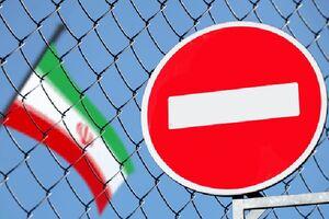 جزییاتی از پیوستن ۶ کشور عربی به تحریم آمریکایی علیه ایران
