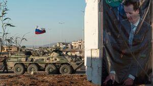 حمله جنگندههای روسیه به مقر تروریستها در ادلب سوریه