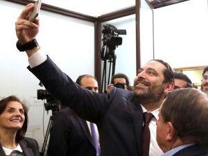 محتوای پیشنهاد جدید به «سعد الحریری» برای تشکیل دولت چیست؟