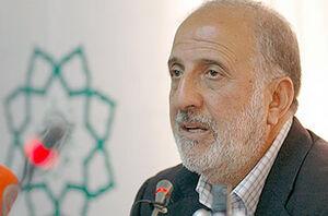 مدیری که حدود نیم قرن سابقه در شهرداری تهران دارد
