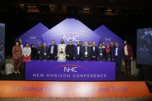 بازتاب «افق نو» در اندیشکده آمریکایی شورای آتلانتیک/ موفقیت کنفرانس ایرانی و شکست تحریمهای ضدایرانی +تصاویر