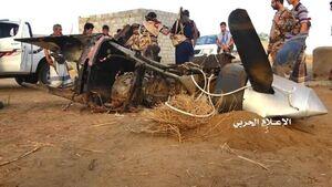 سرنگونی هواپیمای جاسوسی عربستان در یمن +عکس