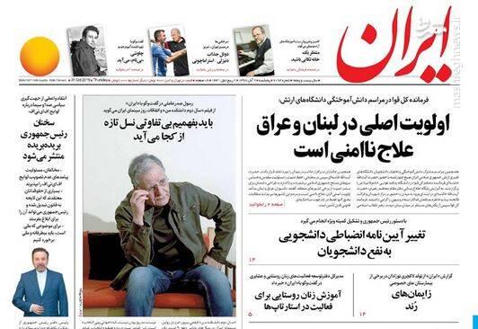 ایران: اولویت اصلی در لبنان و عراق علاج ناامنی است