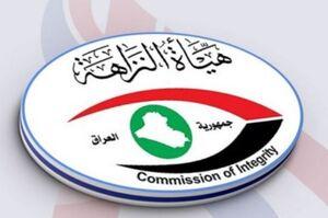 صدور حکم بازداشت 60 نماینده و مسئول عراقی