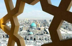 تصویر زیبا از حرم امام رضا