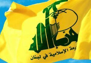 حزب الله لبنان: به توان مقاومت فلسطین برای واکنش قوی به صهیونیستها ایمان داریم