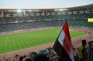 استادیوم بصره