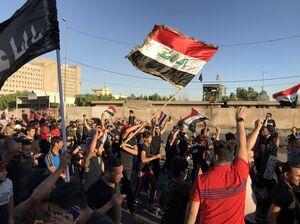 هشدار بغداد درباره مداخله در امور داخلی عراق