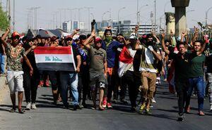 معترضین عراق اعترضات