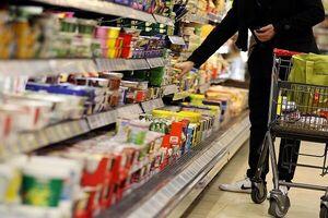 خرید خوراکی قیمت محصولات