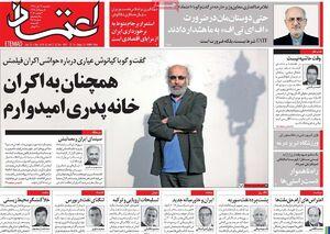 معاون ظریف: هدف برجام اقتصادی نبود/ در ۴۰ سالگی انقلاب، عموم مردم ایران به دنبال باستانگرایی هستند