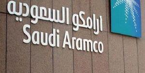 عرضه سهام آرامکوآغاز شد/چوب حراج به شرکت نفتی عربستان