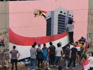 داغ شدن دیوار نویسی در عراق و لبنان +عکس
