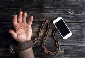 برده فروشی در فضای آنلاین