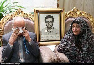 شهیدی که پس از 30سال به آغوش پدرو مادرش بازگشت +عکس