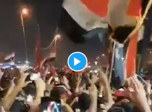 قرائت دسته جمعی دعای فرج توسط تظاهرکنندگان عراقی +فیلم