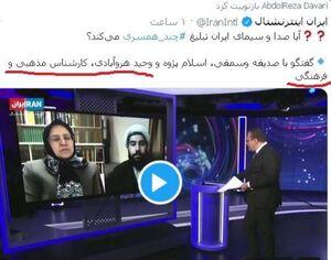 """این آخوند چه همخوانی با """"رسانه وهابیت"""" دارد؟! +عکس"""