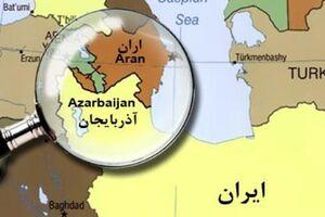 تبار ژنتیکی آذریهای ایران +عکس