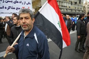 پرچم عراق در راهپیمایی 13 آبان
