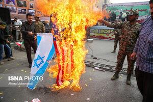 راهپیمایی یوم الله «۱۳ آبان » در استان ها