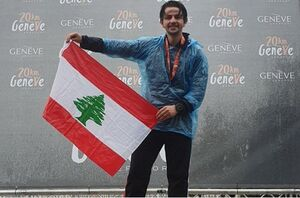 تشکر دونده فلسطینی از کاراتهکای لبنانی ضدصهیونیست +عکس
