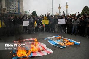 راهپیمایی یوم الله ۱۳ آبان در مشهد مقدس
