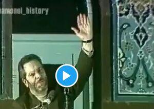 درخواست مجری از آیت الله خامنهای هنگام شعار مرگ بر آمریکا +فیلم