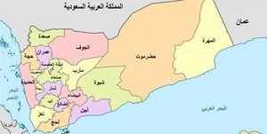 صنعاء، ریاض و ابوظبی بر کجای یمن مسلط هستند؟ +نقشه