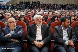 عکس/ مراسم ختم مرحومه اعظم طالقانی در کانون توحید تهران