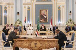 امضای توافق به دست «منصور هادی« و «عیدروس الزبیدی»
