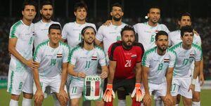 تیم مللی عراق