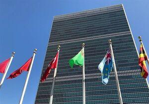 تهدید نماینده کره شمالی در سازمان ملل با حرف X