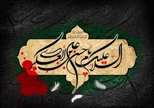 تسلیت توییتریها به امام زمان(عج) در سالروز شهادت امام حسن عسکری (ع)+عکس