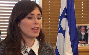 اسرائیل از ارسال کمک برای شبهنظامیان کرد سوریه خبر داد