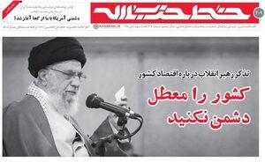 خط حزبالله ۲۰۹
