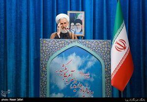 فیلم/ سخنان خطیب نماز جمعه تهران پیرامون انتخابات