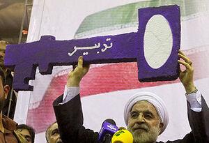 برباد رفتهها؛ از ۱۸ میلیارد دلار تا عزت پاسپورت ایرانی
