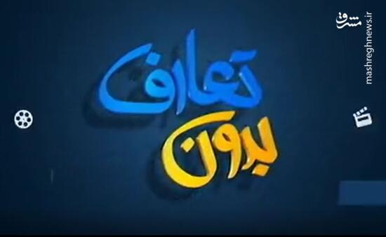 فیلم/ بدون تعارف با خانواده شهید نخبهای که رتبه نخست دانشگاه ایثار شد