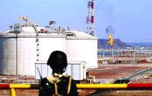 زندان مخفیانه امارات در تاسیسات گازی «توتال» در جنوب یمن