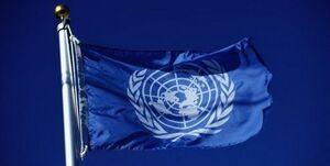پیشنهاد روسیه برای انتقال نشستهای کمیته نخست سازمان ملل از آمریکا رد شد