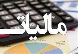 ایرانیها نصف متوسط جهانی مالیات میدهند/ چرا فرارهای مالیاتی در ایران نجومی است؟