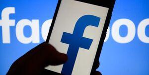 ونوس و کولاب دو برنامه جدید فیس بوک
