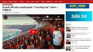 چرا رسانههای جمهوری آذربایجان از حرکت تجزیهطلبانه در تبریز حمایت نکردند؟ +عکس