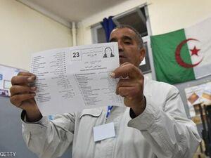 انتخابات الجزایر - کراپشده