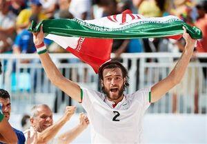 فیلم/ جام قهرمانی فوتبال ساحلی بر فراز دستان ملیپوشان ایرانی