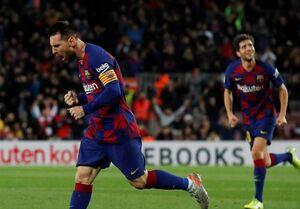 بارسلونا با هتتریک مسی به صدر برگشت