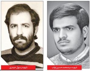 ۴ شهیـد ایرانی در قلـب اروپـا + عکس