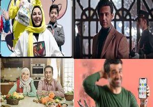 چرا بازیگران به آگهیهای بازرگانی پناه آوردهاند؟