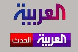 موجسواری رسانههای بیگانه بر اعتراضات عراق؛ تحریف به سبک سعودی